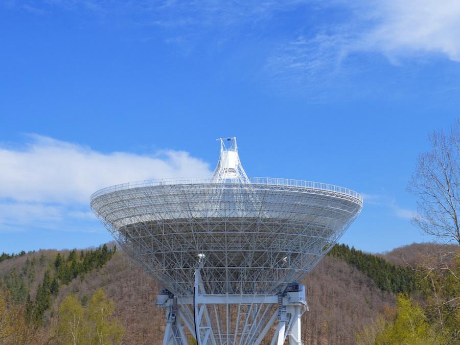 The Science Inside – SKAO Treaty
